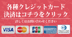 https://pay.star-pay.jp/site/pc/shop.php?payc=U037